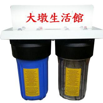 【大墩生活館】10吋大胖2道吊片型水塔過濾器、大胖淨水器,ISO台製只賣1600元