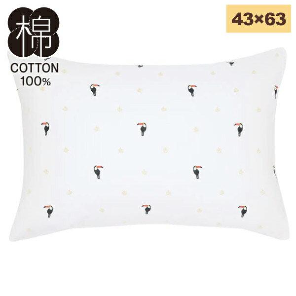 純棉枕套 OHASHI 43×63 NITORI宜得利家居 - 限時優惠好康折扣