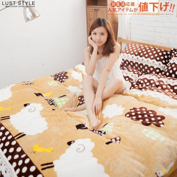 ^~法蘭絨~快樂大羊^~  保暖柔軟  披墊蓋皆可、輕柔好攜帶  LUST居家