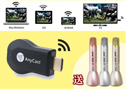 ~省錢博士~追劇神器!無線傳輸電視棒HDMI~再送手機K歌麥克風~手機平板小螢幕無線轉至電