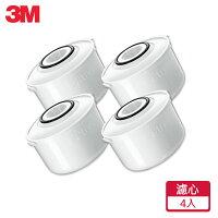 3M 即淨長效濾水壺專用濾心(超值四入組)