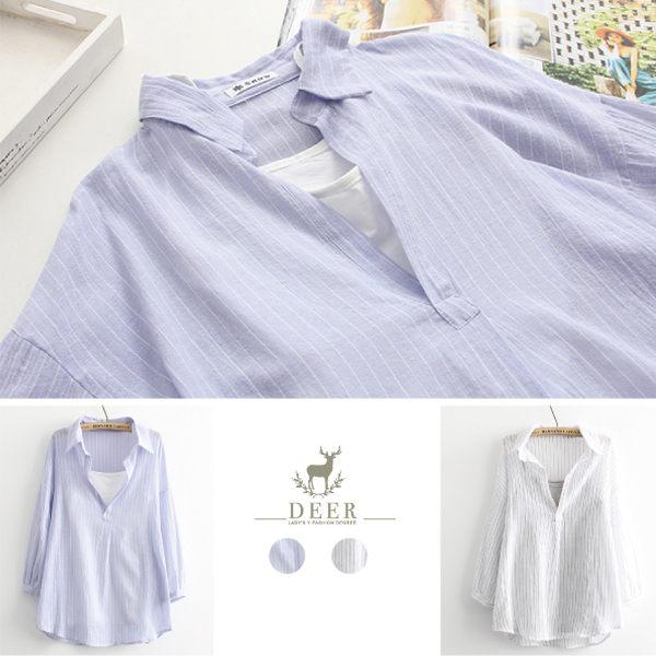 輕柔兩件式細條紋棉質上衣《2色》