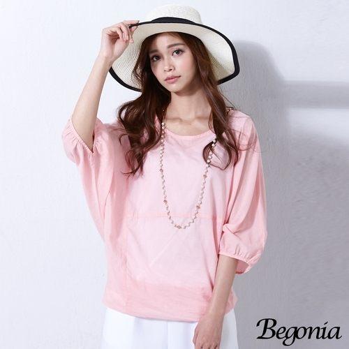 上衣 Begonia 假兩件飛鼠袖水洗棉上衣(共二色) - 限時優惠好康折扣