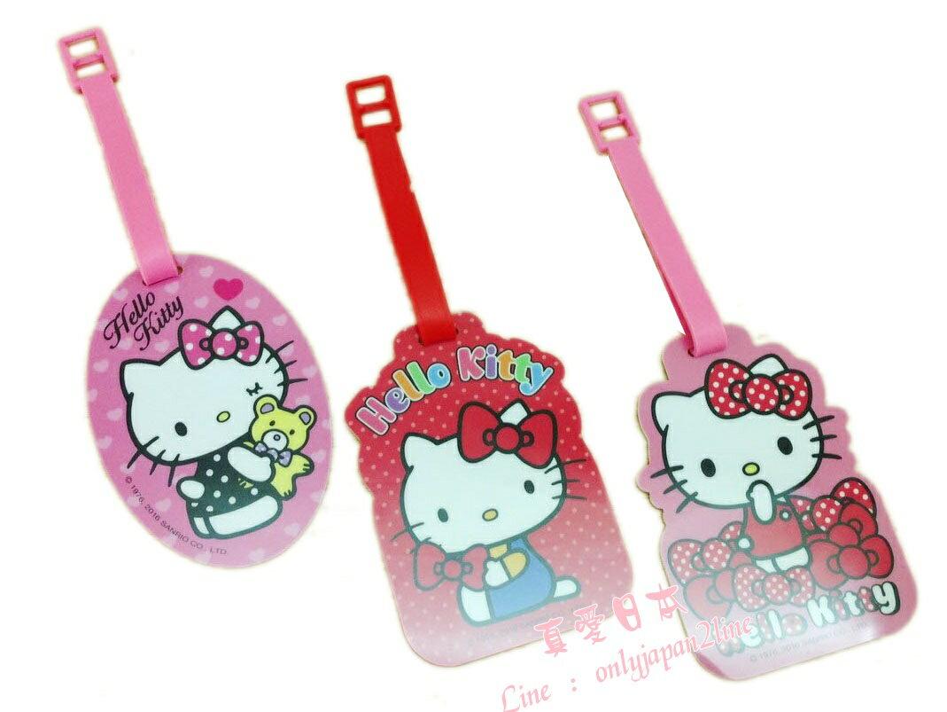 【真愛日本】16081600009卡式姓名吊牌-KT3款  三麗鷗 Hello Kitty 凱蒂貓  吊牌 名片夾 證件夾