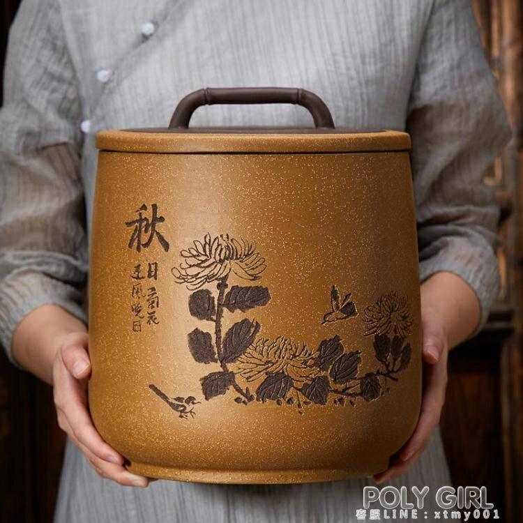 宜興紫砂茶葉罐家用大號儲存茶缸普洱茶餅收納醒茶罐陶瓷密封罐子