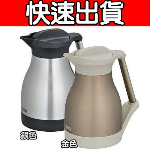 THERMOS膳魔師【THU-1500】不銹鋼真空保溫壺1.5L
