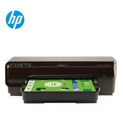 【HP 惠普】OfficeJet 7110 A3彩色噴墨印表機 【免網登直接送85午茶序號】【三井3C】