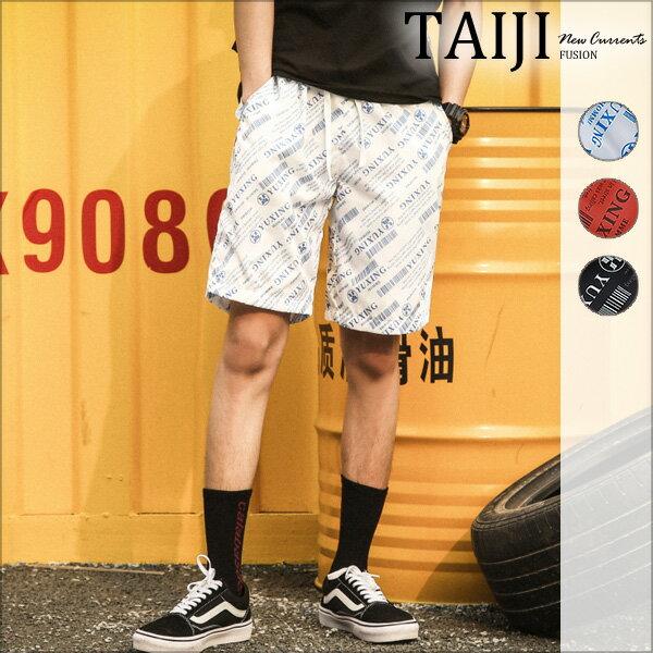 潮流短褲‧情侶款文字內裡透氣網布短褲‧三色【NQK802】-TAIJI-