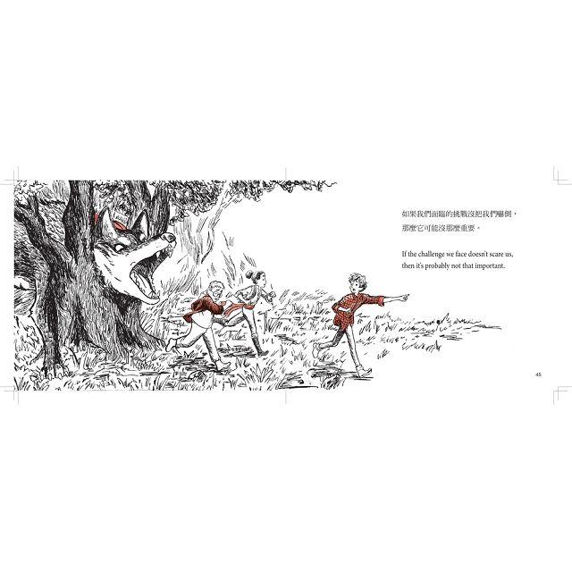 在一起,更好:一本充滿啟發、創造感動的小書(中英對照) 8