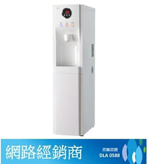 【千山】 落地型冰溫熱飲水機 WS-1153AM