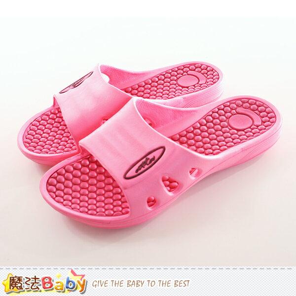 女鞋 按摩顆粒健康休閒拖鞋 魔法Baby~sd0220