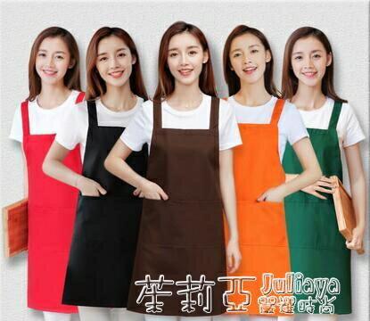 【618購物狂歡節】圍裙家用廚房服務員純棉工作服女時尚男防水防油圍腰定制LOGO印字