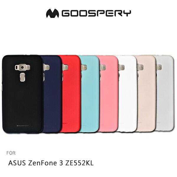 強尼拍賣~GOOSPERYASUSZenFone3ZE552KLSOFTFEELING液態矽膠殼手機殼