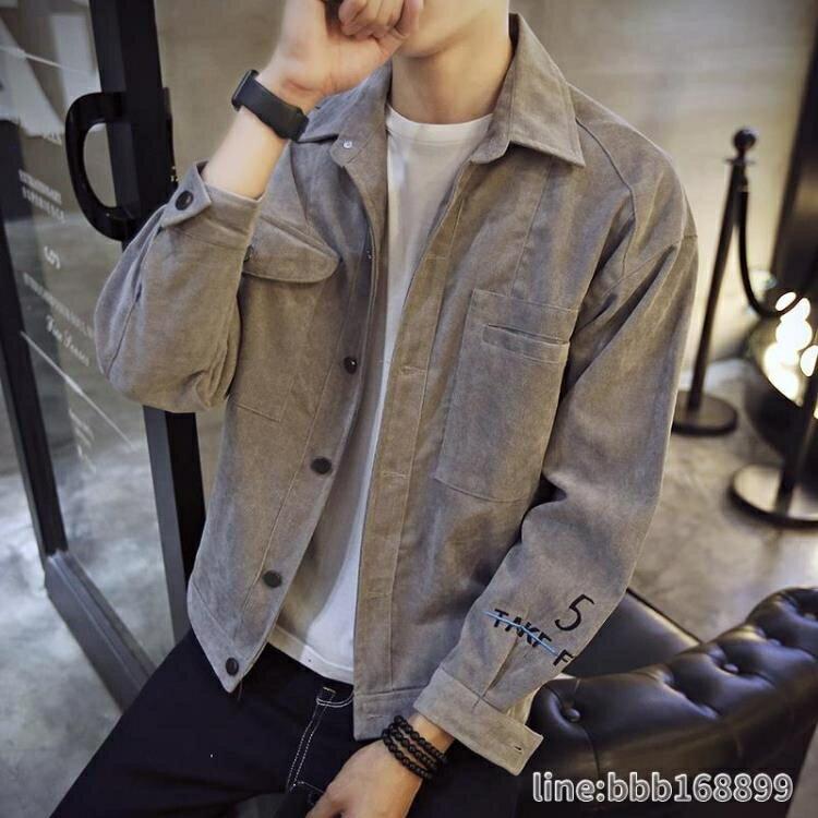 男生外套 秋季新款男士外套春秋帥氣夾克學生外衣韓版潮流百搭衣服男裝