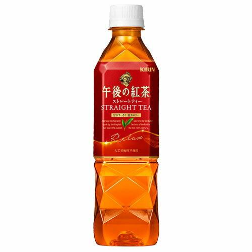 麒麟午後紅茶原味紅茶500ml【愛買】