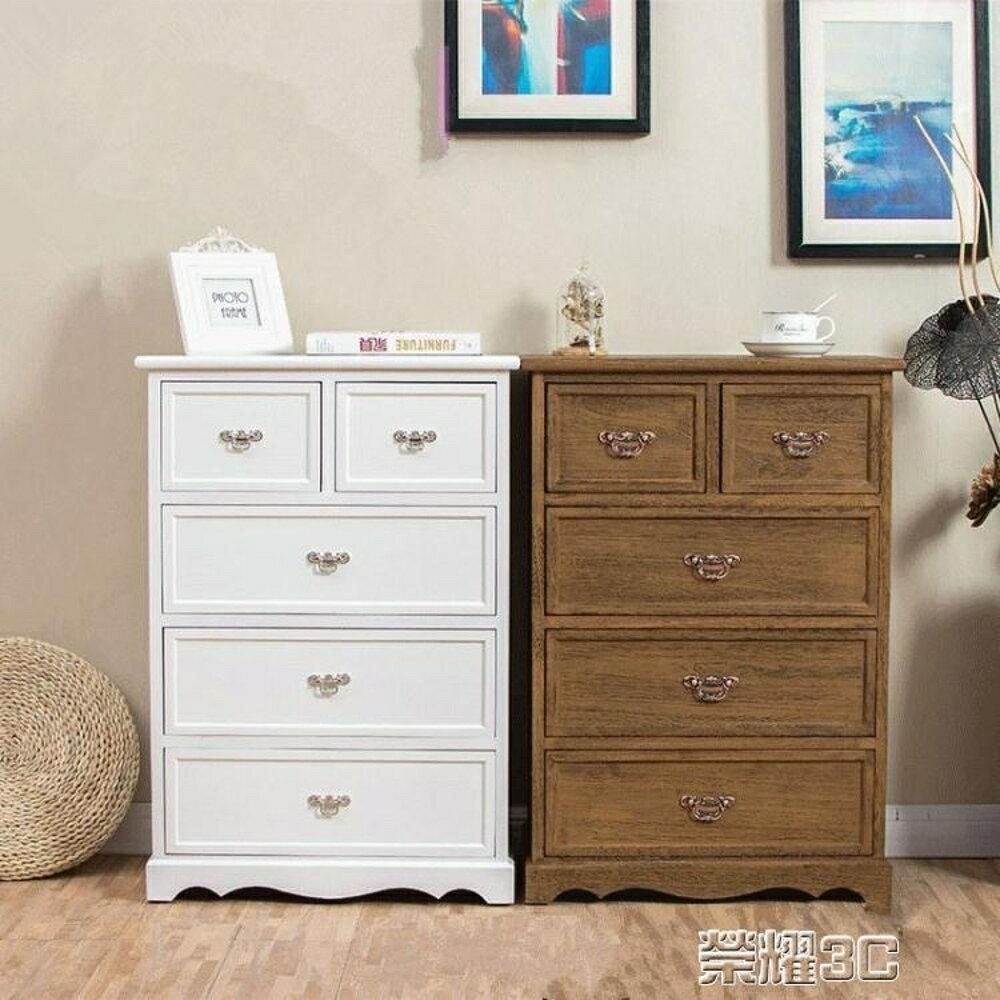 免運 收納櫃 收納櫃子子臥室整理櫃子多功能木制抽屜式收納櫃子省空間儲物櫃子簡約現代