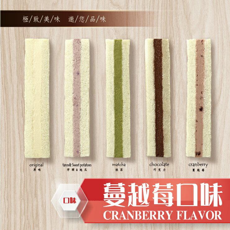 【喫貨巷九九號】奶酪夾心三明治(4入) 蔓越莓|上班族午茶首選 精緻獨享包