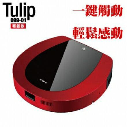 <br/><br/>  熱賣EMEME 掃地機器人 吸塵器 Tulip 099-01 輕鬆款 一鍵啟動清掃模式  公司貨 分期0利率 免運<br/><br/>