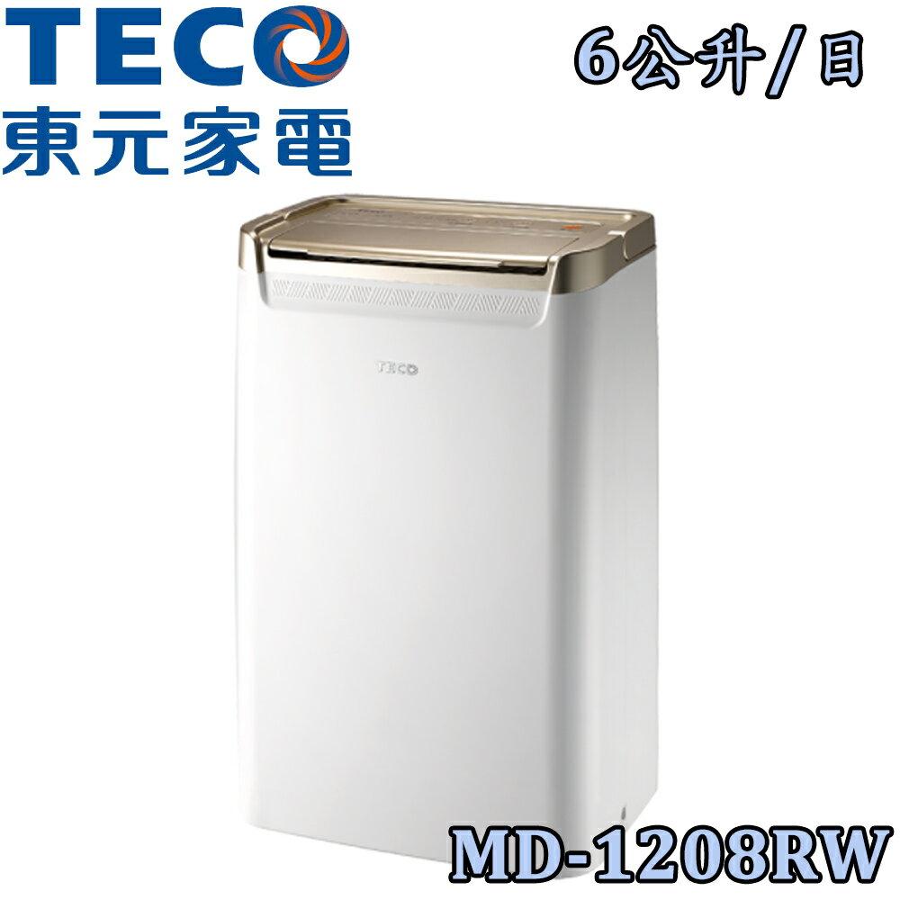 <br/><br/>  【TECO東元】6公升除濕機MD-1208RW【三井3C】<br/><br/>