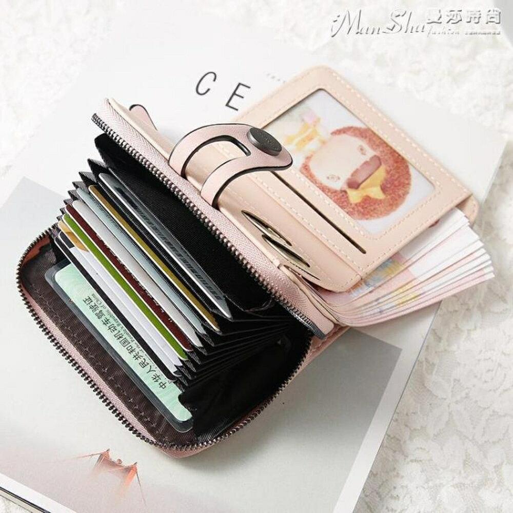 零錢包小錢包女士短款學生日韓版可愛折疊多功能卡包錢包一體包 清涼一夏特價