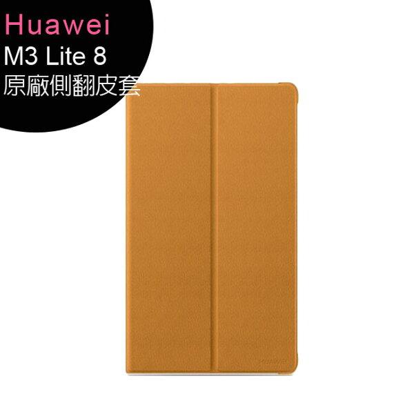 華為HuaweiMediaPadM3Lite8(CPN-L09)8吋平板--原廠書本式側翻皮套