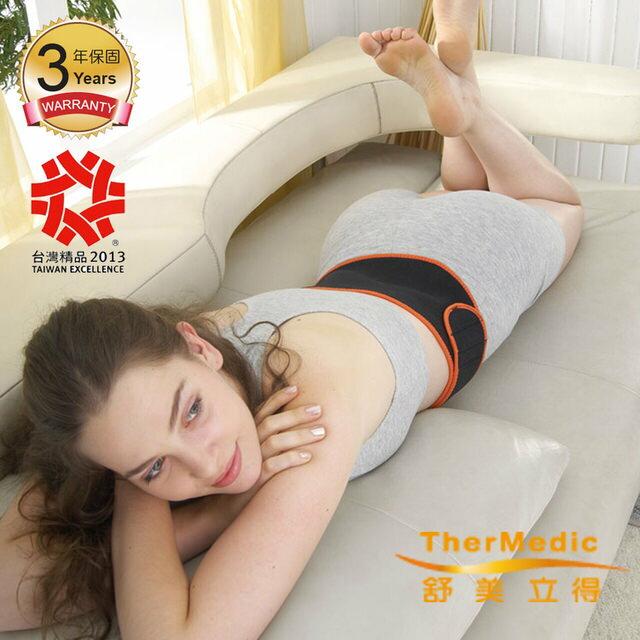 【舒美立得】多功能深層遠紅外線熱敷+冷敷腰部護具(PW140) 舒緩腰部痠痛、促進血液循環 2