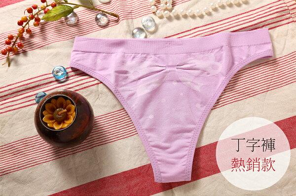 shianey席艾妮:性感丁字褲台灣製造No.6801-席艾妮SHIANEY