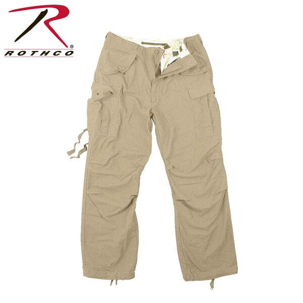 【ROTHCO 】 長褲系列 - 卡其色系 - 超優質推薦!RO2615