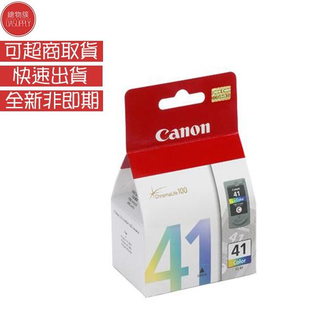 OASUPPLY 【原廠/ 原裝/ 平輸】Canon CL-41原廠彩色墨水匣