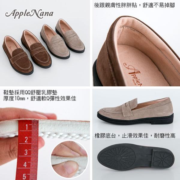 高檔牛巴戈紳士樂福低跟鞋。AppleNana蘋果奈奈【QGA16171480】 3