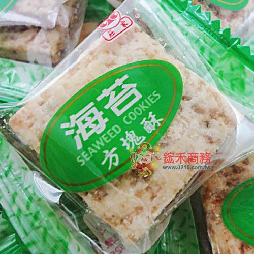 【0216零食會社】莊家-海苔方塊酥