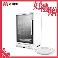 【買就送】尚朋堂 微電腦紫外線四層烘碗機SD-4599【三井3C】
