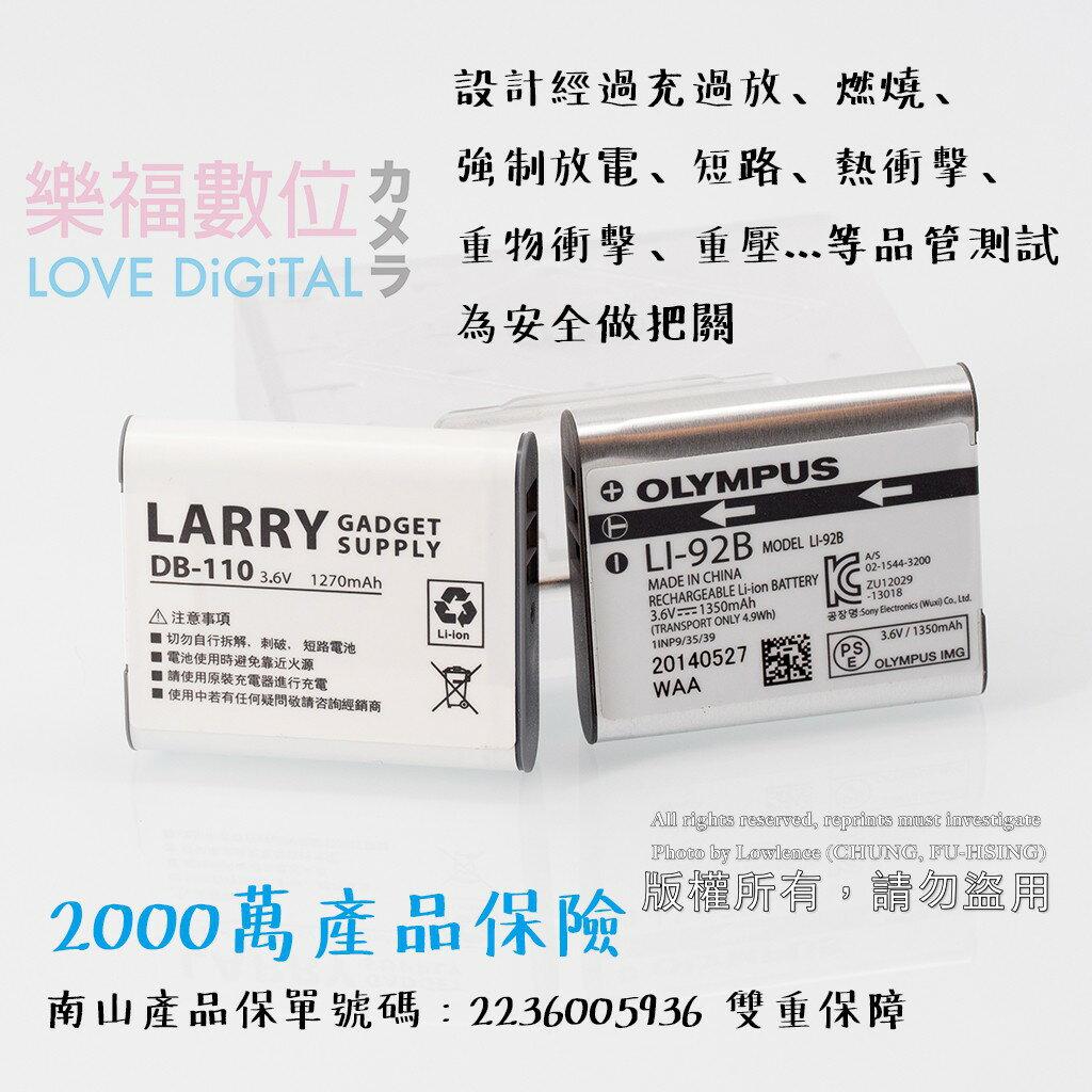 樂福數位 媲美原廠電池 LGS DB-110 RICOH GR3 DB-110 專用電池 USB充電器 USB雙充電器