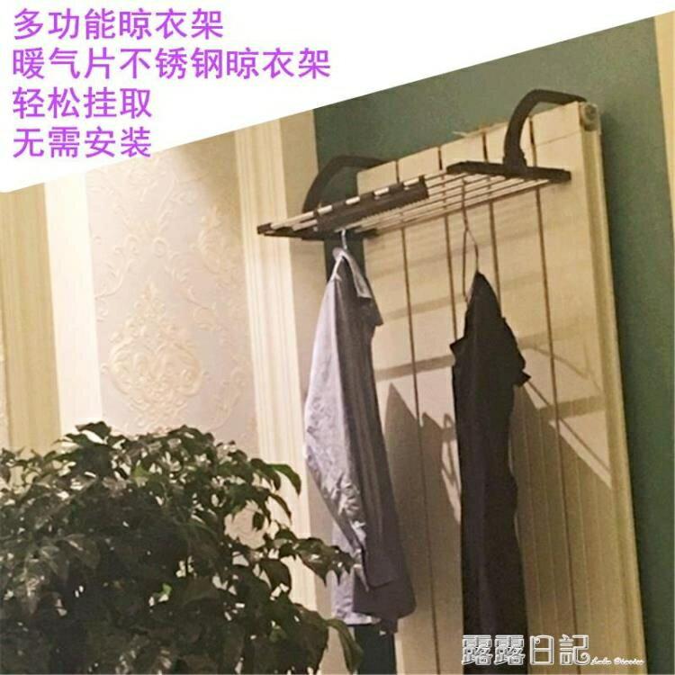 不銹鋼窗外晾衣架窗台曬鞋架陽台晾曬暖氣片掛架小型摺疊曬衣架