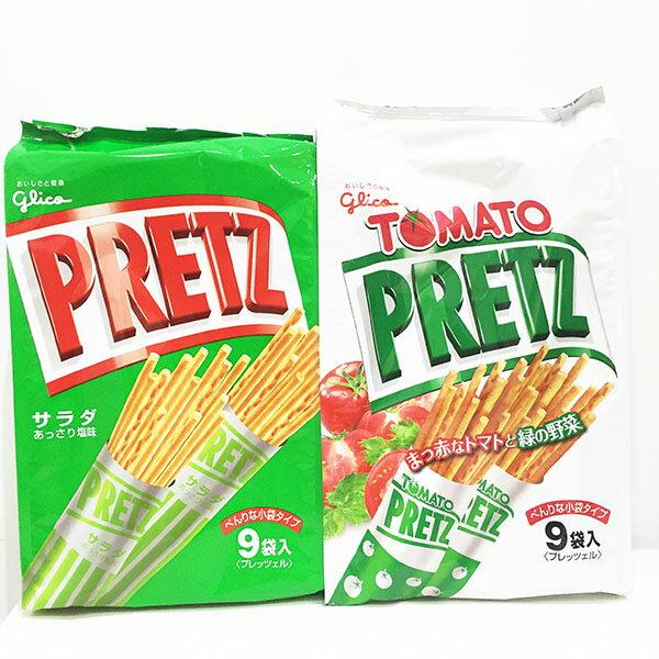 日本 glico 固力果 PRETZ 蕃茄棒 沙拉棒 9入 食品 日本製造進口 * JustGirl *