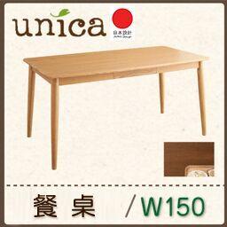 150*70*70 CM 外銷日本 日本熱銷 北歐簡約風 摩登設計水曲柳原木餐桌 茶几 四人大型會議桌