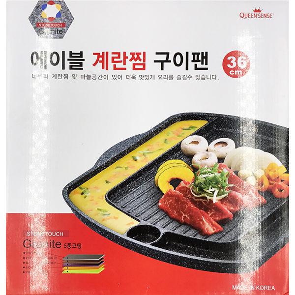 韓國 Queen sence 烤肉烘蛋不沾鍋多功能方形烤盤 【庫奇小舖】