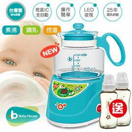 愛兒房【BabyHouse】微電腦調乳器i700(專業調乳新機種.輕鬆哺育)