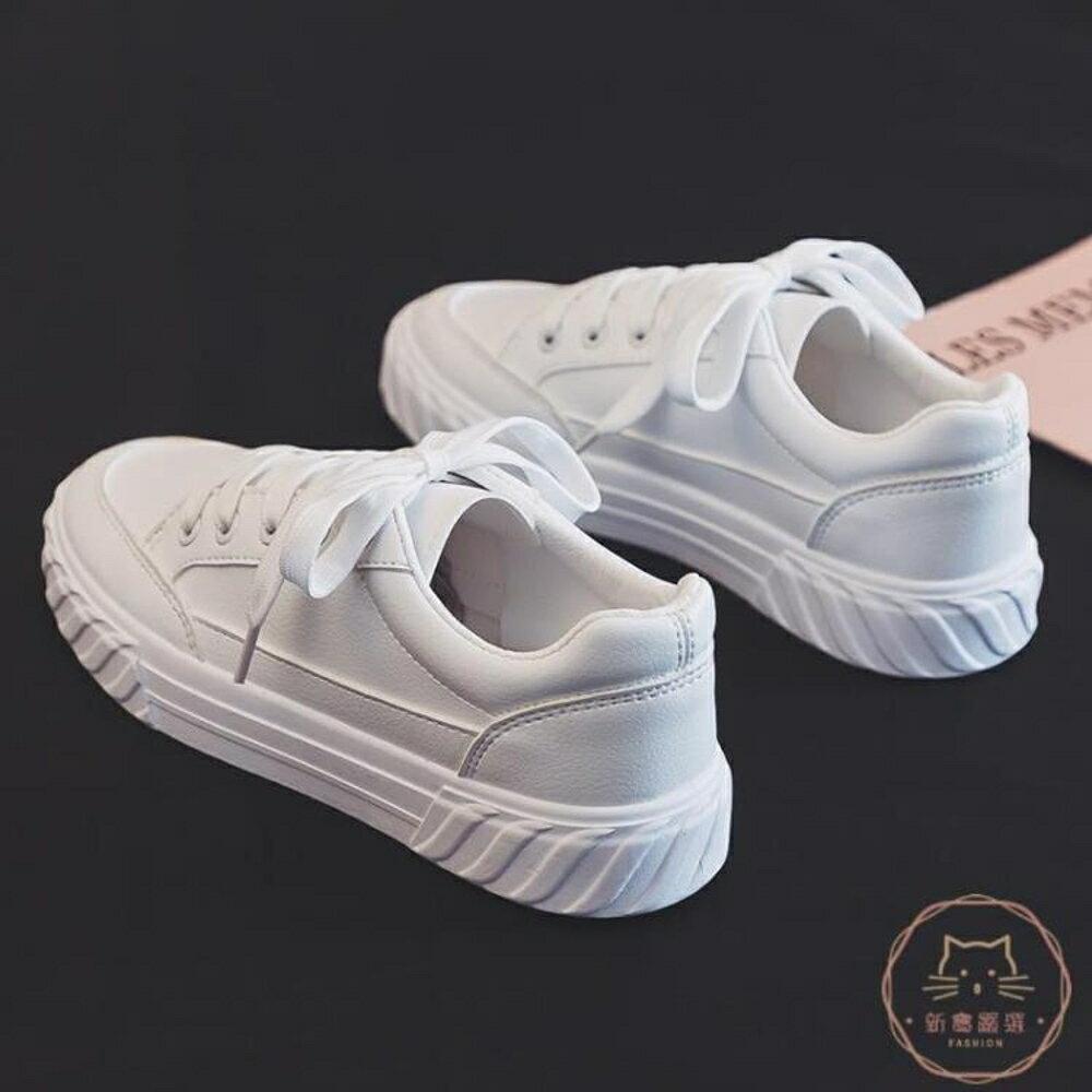 小白鞋 2020春季新款小白板鞋女夏季學生百搭帆布休閒白鞋INS潮運動【全館82折】