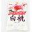 [敵富朗超市]名糖產業 白桃糖(72g) - 限時優惠好康折扣