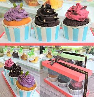 FANCY CAKE:奶油霜杯子蛋糕三入禮盒
