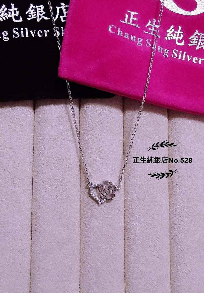 【Q呢代購】香港正生銀飾~香奈兒之心項鍊 預購