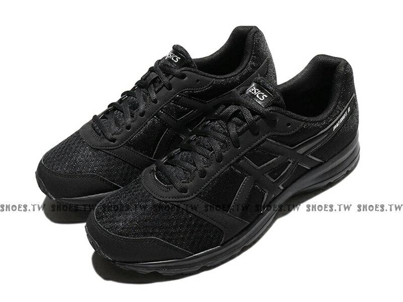 Shoestw【T619Q-9090】ASICS PATRIOT 亞瑟士 慢跑鞋 網布 全黑 男生 1