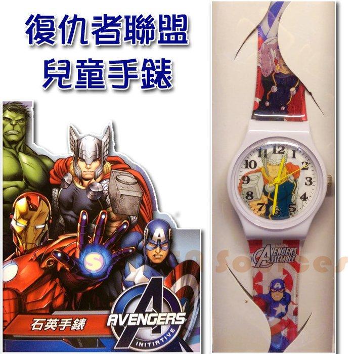 【禾宜精品】**正版** AVENGERS 復仇者聯盟 雷神索爾 手錶 兒童錶 休閒錶 卡通錶 生活百貨 (CC005)