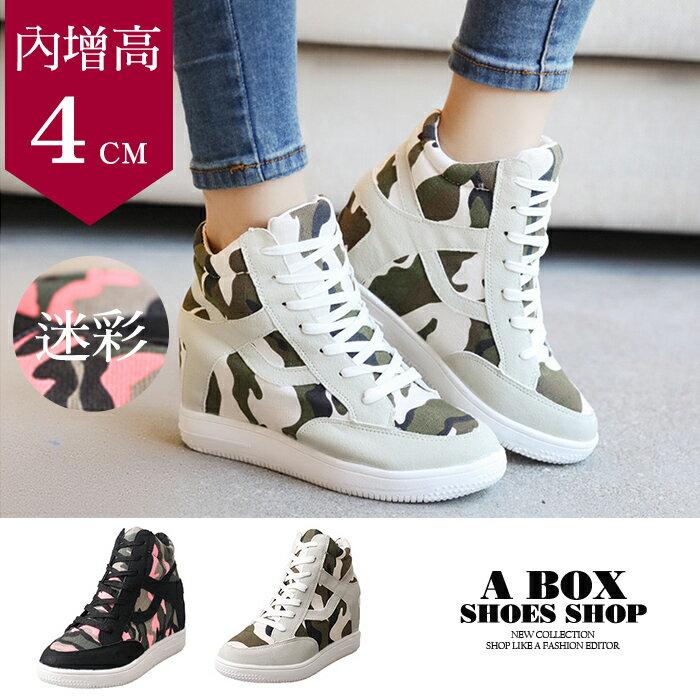 格子舖*【KW181】韓版個性時尚迷彩布面 綁帶6CM厚底內增高休閒運動鞋 2色
