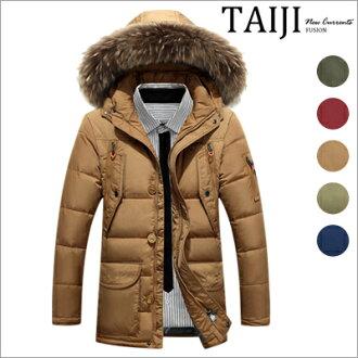 羽絨外套‧亮色拉鏈環90%高含量毛邊羽絨連帽外套‧五色‧加大尺碼【NTJBJ0515】-TAIJI-