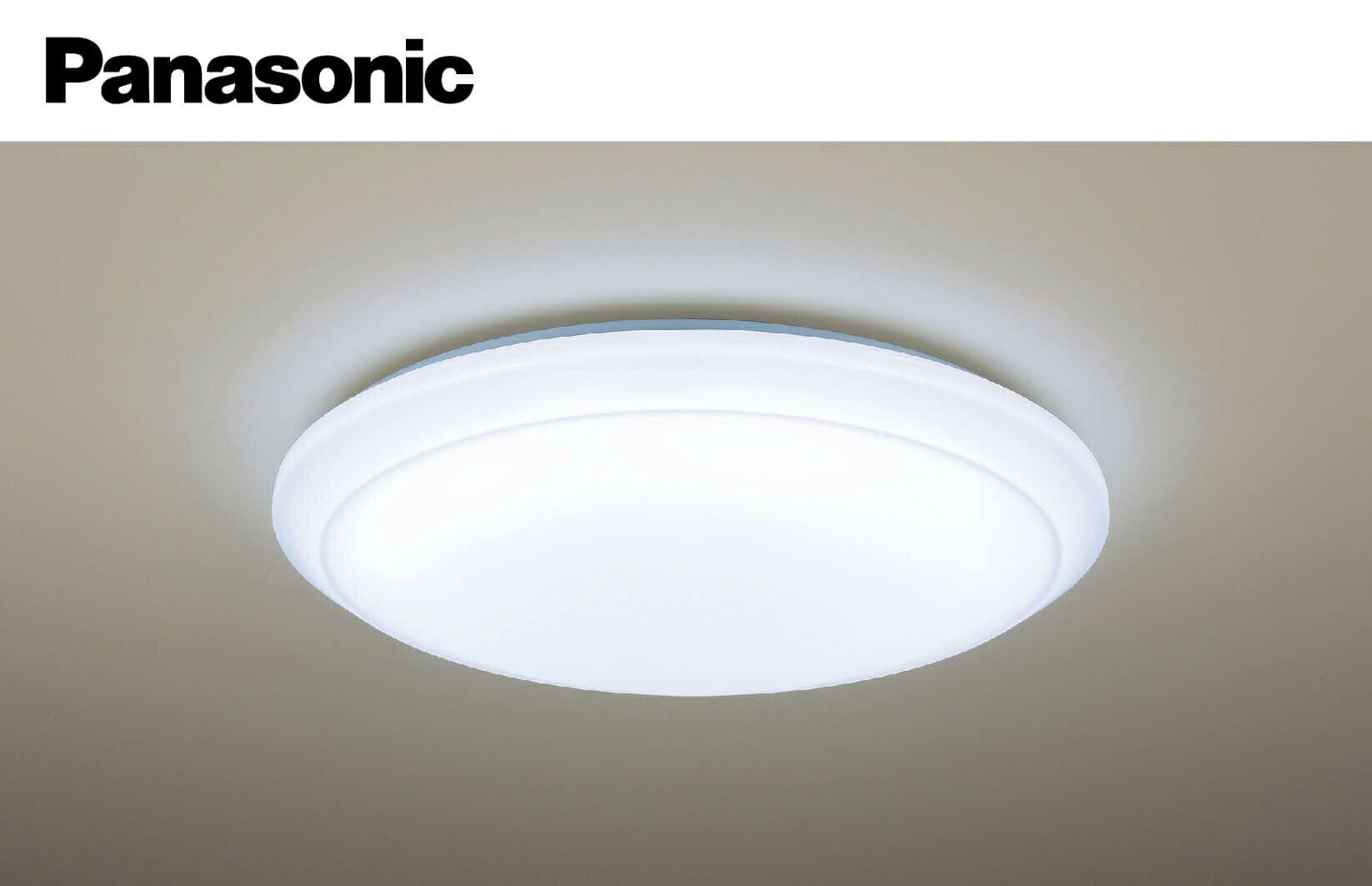 panasonic HH-LAZ6039209 68W LED調光調色吸頂燈