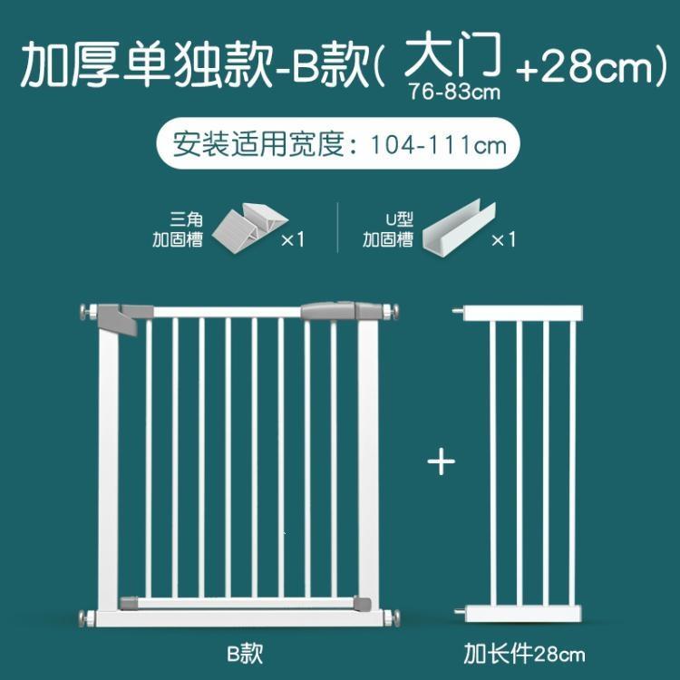 寵物圍欄樓梯口護欄防護欄柵欄室內寵物欄桿隔離門【免運】