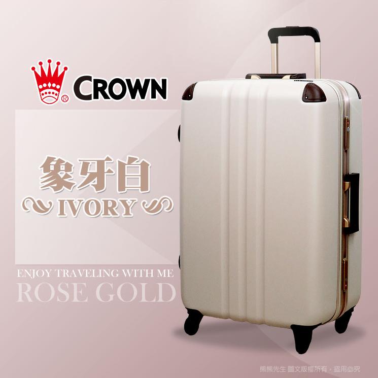 歡迎詢問優惠價 29吋行李箱 Crown皇冠旅行箱 100%PC材質拉桿箱 C-FE240 日本製靜音輪 深鋁框 霧面防刮輕量硬箱