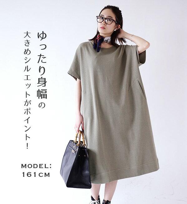 日本e-zakka / 素色短袖長版連衣裙 / 32190-1900080 / 日本必買 代購 / 日本樂天直送(2300) 7